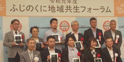 ✨静岡県社会福祉協議会✨表彰式(^-^)