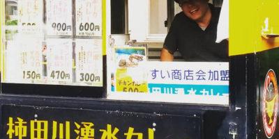 6/16 柿田川湧水カレー様です!