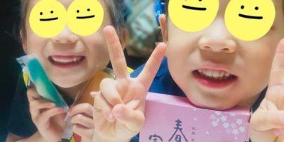 三島〜埼玉へ 笑顔のバトンが繋がりました*\(^o^)/*