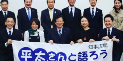 11/18静岡県川勝県知事様と対談しました