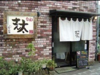 三島市 旬彩さん太様よりお弁当のご寄付がございました*\(^o^)/*