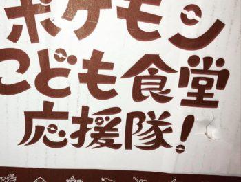 GETだぜ〜*\(^o^)/*