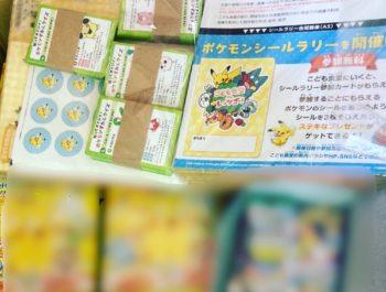 6/15(火)18時〜錦田公民館 ポケモンラリー始まるよ*\(^o^)/*