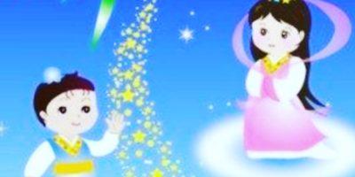 7/7(水)北上文化プラザ18〜七夕イベント