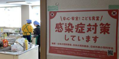 8/4(水)限定配布しま〜す*\(^o^)/*